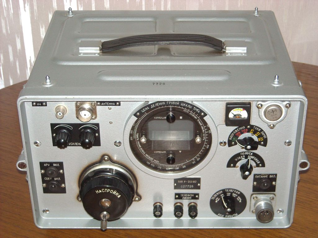 "R-313M2 ""Meteor"" VHF radio receiver soviet armed forces. 100-425 MHz CW/AM/NBFM/FM."