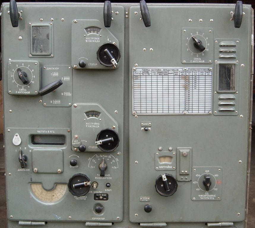 "Shipboard radio transmitter ""Ersh-R in ships fishing industry for telegraphy and radiotelephone Navy coastal radio stations."