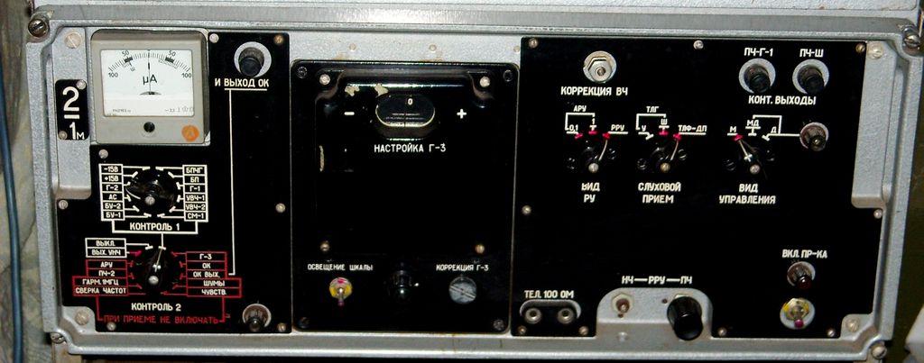 Short-wave radio receiver R-155P 1.5-29.9999 MHz.