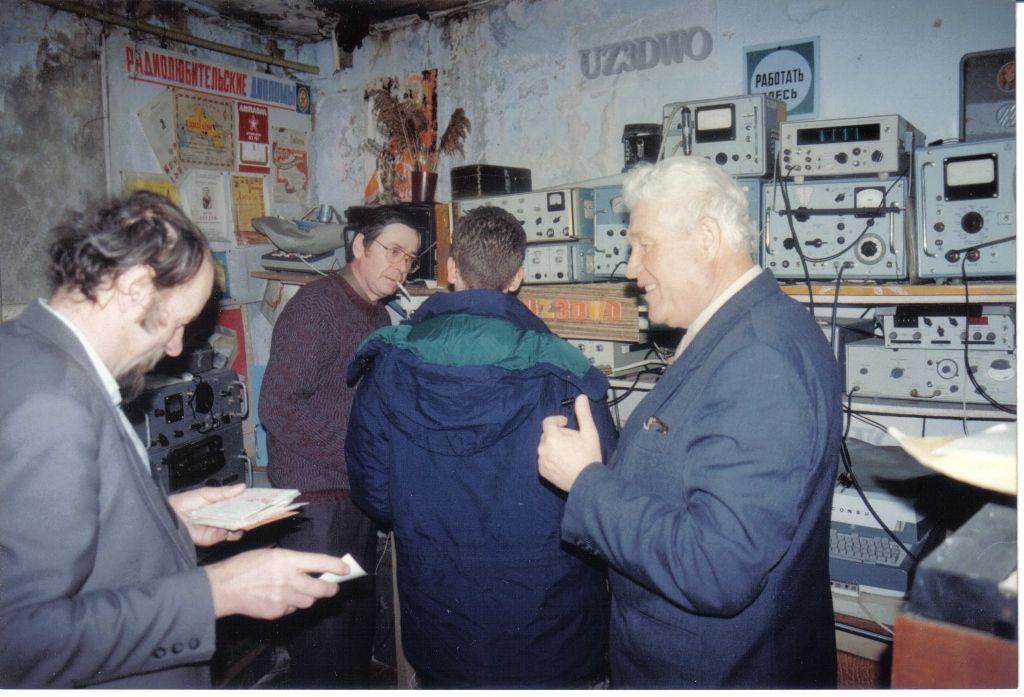 Club Hamradio station UZ3DWO.